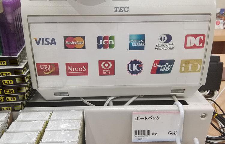 新潟ふるさと村でクレジットカード・電子マネー(paypay等)は使える?