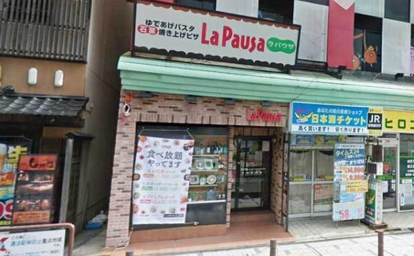 La Pausa(ラパウザ)でペイペイやラインペイは使える?利用可能な支払い方法まとめ